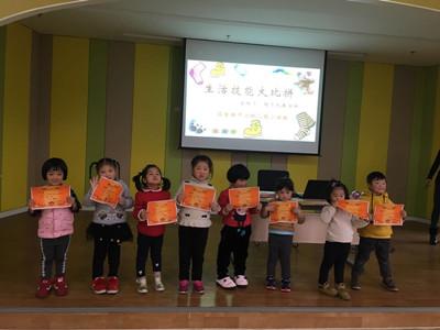 小班生活自理能力---我会穿鞋子,穿袜子-------洛舍镇中心幼儿园