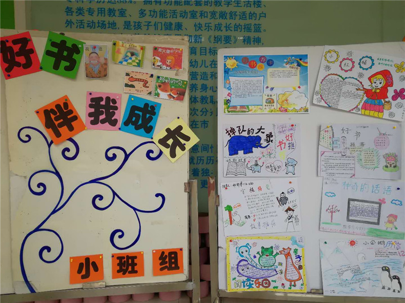 幼儿园小,中,大年段,分别开展了亲子阅读,好书推荐海报制作,为幼儿