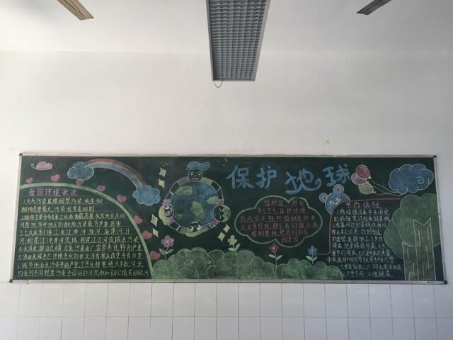 争做文明学生,创建文明城市——高禹小学开展黑板报评比活动