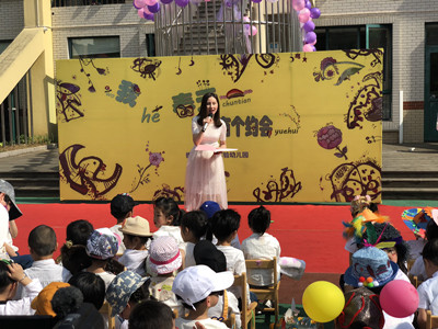 我和春天有个约会——德清县第二实验幼儿园第四届美术节开幕式