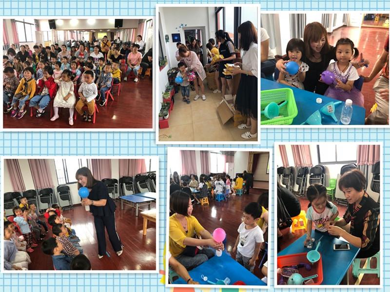 马腰幼儿园小班组开展亲子科学小实验活动